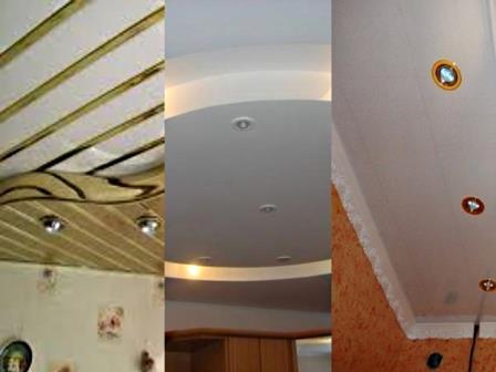 Слева направо: реечный потолок, гипсокартонный и из панелей ПВХ